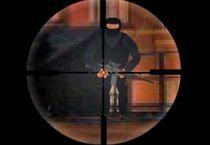 Охотник стрелок