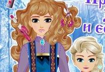 Причёски Эльзы и Её Мамы
