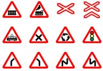 Изучаем Знаки Дорожного Движ.