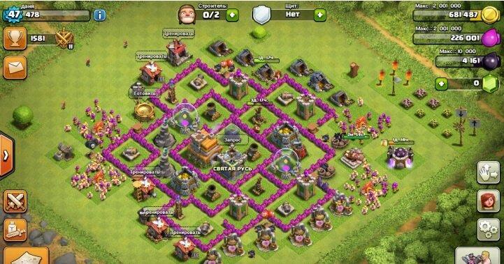 непобедимая база в игре clash of clans тх 7 #2